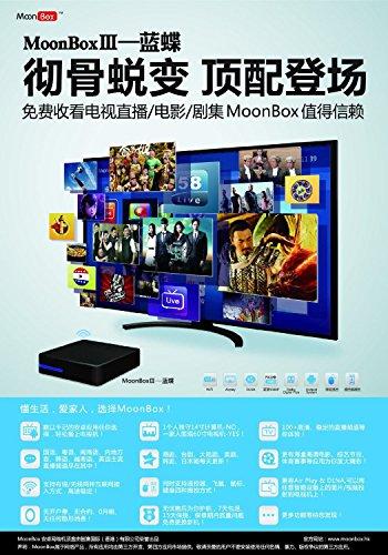 Moonbox III Smart Tv Player Free Live Chinese Vietnamese