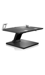 "Lenovo Adjustable Notebook Stand - 7.3""x 14.6""x15"" - Desktop (4XF0H70605)"