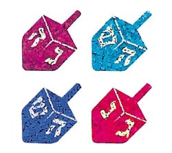 Jillson Roberts Hanukkah Prismatic Stickers, Mini Dreidels, Bulk Continuous Roll (BXS7582)