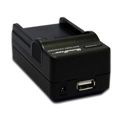 MaximalPower FC500 ENEL3+DB EN-EL3X2 Nikon ENEL3 EN-EL3 EN-EL3A Battery & Charger (Black n Grey)