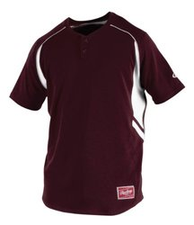 Rawlings Boy's 2-Button Jersey, Maroon, Small