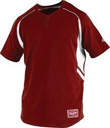 Rawlings Boy's 2-Button Jersey, Cardinal, Small