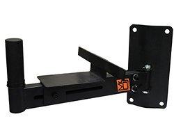 Mr. Dj Universal Adjustable Wall Mount Speaker Bracket Stands (WM-650)