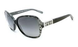 Michael Kors Women's Sunglasses Cuiaba - Black Frame/Gray Lens