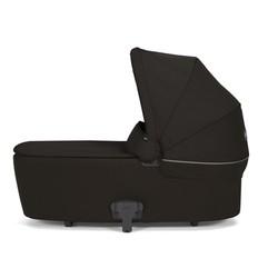 Mamas & Papas Baby Armadillo Flip Carrycot - Black