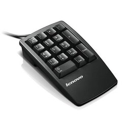 IBM Numeric Keypad For Thinkpad USB - Black
