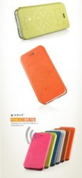 Voia Leather Flip Pocket Case for Iphone 5 - Gray