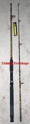 "HT 7' ""Camo"" Cat Hunter 2 pc. Spinning Rod - MH"