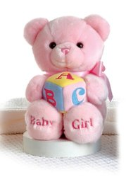 "Aurora Plush 9"" ABC Musical Comfy Baby Girl Bear"