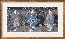Art.com An Oban Triptych Depicting a Nocturnal Scene Blue