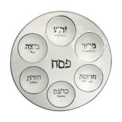 Threshold Glazed Finish Seder Plate - White