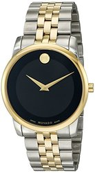 Movado Men'swatches Swiss Made: Museum Black Dial Two-tone 0606899