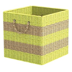 Metro Ashley Cube Storage Basket - Yellow