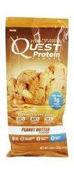 Quest Nutrition - Quest Protein Powder Peanut Butter 1.06 oz