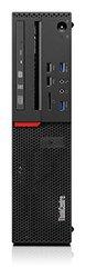 Lenovo ThinkCentre M800 10FY - Core i5 6400 2.7 GHz - 8 GB - 256 GB green