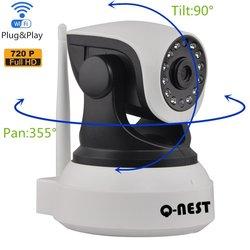 Q-Nest Wireless WiFi 720P HD Pan Tilt IP Camera
