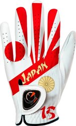 Men's Left Handed Flag of Japan Golf Glove - White - Size: XXL