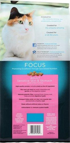 Purina Pro Plan Focus Sensitive Skin & Stomach Lamb & Rice Cat Food - 7Lbs