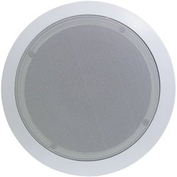 "Pyle Home PDIC81RD 8"" 2-Way Ceiling Speaker System"