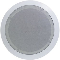 """Pyle PDIC51RD 5.25"""" Two-Way Ceiling Speaker System"""